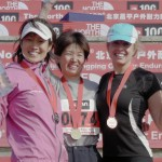 Jennifer Benna 3rd place at The North Face China 100k April 2009
