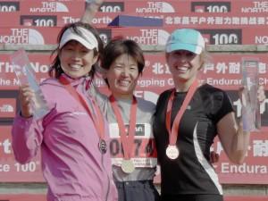 Jennifer Benna 3rd place at The North Face China 100k April 2009
